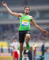 Samsung Diamond League, Shanghai.  May 15, 2011