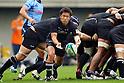 Wataru Ikeda (Ricoh), November 5, 2011 - Rugby : Japan Rugby Top League 2011-2012, 2nd Sec match between Ricoh Black Rams 17-45 YAMAHA Jubilo at Chichibunomiya Rugby Stadium, Tokyo, Japan. (Photo by Daiju Kitamura/AFLO SPORT) [1045]
