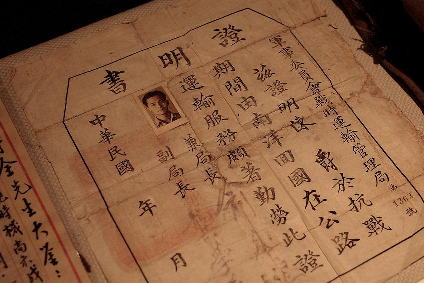 Les papiers d'un jeune chinois de Xiamen candidat au départ pour l'étranger.