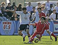 Nike Friendlies, 2005.