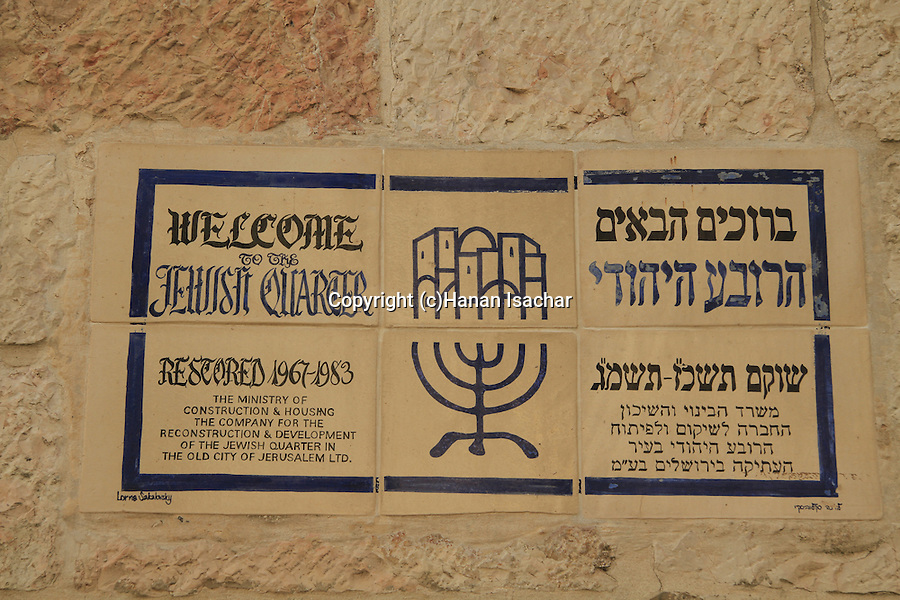 Israel, Jerusalem Old City, the Jewish quarter