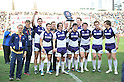 APRIL 1, 2012 - Rugby : APRIL 1, 2012 - Rugby : HSBC Sevens World Series Tokyo Sevens 2012, Scotland 26-12 Kenya at Chichibunomiya Rugby Stadium, Tokyo, Japan. (Photo by Atsushi Tomura /AFLO SPORT) [1035]