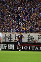 Yuzo Kurihara (JPN),.JUNE 8, 2012 - Football / Soccer :.2014 FIFA World Cup Asian Qualifiers Final round Group B match between Japan 6-0 Jordan at Saitama Stadium 2002 in Saitama, Japan. (Photo by Katsuro Okazawa/AFLO)