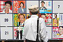 June 25, 2010 - Tokyo, Japan - A man reads the candidates posters during the Upper House election in Tokyo, Japan, on June 25, 2010. A July 2-4 survey by the Sankei newspaper showed that the DPJ may win between 48 and 55 of the 121 seats up for grabs in the 242-member upper house.