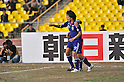 (L-R) Kengo Nakamura, Shinji Okazaki (JPN), NOVEMBER 11, 2011 - Football / Soccer : Shinji Okazaki of Japan celebrates his 1st goal during the 2014 FIFA World Cup Asian Qualifiers Third round Group C match between Tajikistan 0-4 Japan at Central Stadium in Dushanbe, Tajikistan. (Photo by Jinten Sawada/AFLO)