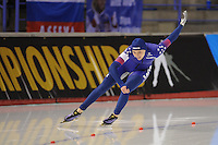 SPEEDSKATING: CALGARY: Olympic Oval, 25-02-2017, ISU World Sprint Championships, 500m Ladies, Heather Bergsma (USA), ©photo Martin de Jong