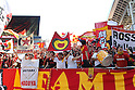 Nagoya Grampus Fans, APRIL 24th, 2011 - Football : J.LEAGUE Division 1, 7th Sec match between Urawa Reds 3-0 Nagoya Grampus at Saitama Stadium 2002, Saitama, Japan. The J.League resumed on Saturday 23rd April after a six week enforced break following the March 11th Tohoku Earthquake and Tsunami. All games kicked off in the daytime in order to save electricity and title favourites Kashima Antlers are still unable to use their home stadium which was damaged by the quake. Velgata Sendai, from Miyagi, which was hard hit by the tsunami came from behind for an emotional 2-1 victory away to Kawasaki. (Photo by Akihiro Sugimoto/AFLO SPORT) [1080]