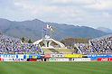NDsoft Stadium Yamagata,MAY 3, 2011 - Football :A general view inside of NDsoft Stadium Yamagata before the 2011 J.League Division 1 match between Montedio Yamagata 2-1 Kashiwa Reysol in Yamagata, Japan. (Photo by AFLO)