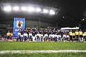Japan team group line-up (JPN),AUGUST 10, 2011 - Football / Soccer :Japan players (L-R) Keisuke Honda, Shinji Okazaki, Shinji Kagawa, Yuichi Komano, Tadanari Lee, Yasuhito Endo, Yasuyuki Konno, Maya Yoshida, Atsuto Uchida, Eiji Kawashima and Makoto Hasebe before the Kirin Challenge Cup 2011 match between Japan 3-0 South Korea at Sapporo Dome in Sapporo, Hokkaido, Japan. (Photo by Jinten Sawada/AFLO)