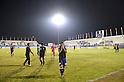 2012 AFC U-19 Championship Iraq 2-1 Japan