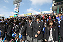 Kagawa Nshi Fans, MARCH 23, 2011 - Baseball :  during the Opening ceremony after the 83rd National High School Baseball Invitational Tournament at Koshien Stadium in Hyogo, Japan. (Photo by AFLO) [1080].