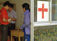 China Illegal Clinic
