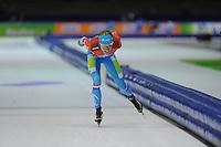 SCHAATSEN: HEERENVEEN: IJsstadion Thialf, 17-01-2015, Marathonschaatsen, KPN Marathon Cup 14, Topdivisie Heren, winnaar Jorrit Bergsma (#13), ©foto Martin de Jong