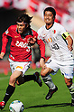 Yosuke Kashiwagi (Reds), Mitsuo Ogasawara (Antlers), OCTOBER 29, 2011 - Football / Soccer : 2011 J.League Yamazaki Nabisco Cup final match between Urawa Red Diamonds 0-1 Kashima Antlers at National Stadium in Tokyo, Japan. (Photo by AFLO)