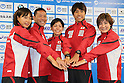 (L to R) Mariko Adachi (JPN), Hirokatsu Tayama (JPN), Ai Ueda (JPN), Yuichi Hosoda (JPN), Juri Ide (JPN), June, 2012 - Triathlon : Japanese Triathlon  team member ateend press conference about the London 2012 Summer Olympic Games in Tokyo, Japan. (Photo by Yusuke Nakanishi/AFLO SPORT) [1090]
