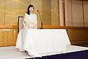 The 155th Naoki Prize and Akutagawa Prize Announced