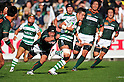 Yu Tamura (Green Rockets), November 12, 2011 - Rugby : Japan Rugby Top League 2011-2012, 3rd Sec match between NEC Green Rockets 29-26 TOYOTA Verblitz at Chichibunomiya Rugby Stadium, Tokyo, Japan. (Photo by Jun Tsukida/AFLO SPORT) [0003]