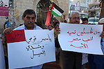 Palestinians hold placards during a protest supporting Egyptian people and against the Egyptian President Mohammed Morsi, in the West Bank city of Ramallah, June 30, 2013. Tens of thousands of Egyptians took to the streets in rival rallies on 30 June, as the opposition demanded Islamist President Mohammed Morsi to step down on his first anniversary in office. Tensions between Morsi's supporters and his opponents have risen in the lead-up to the anniversary, with at least seven killed in clashes last week. Photo by Issam Rimawi