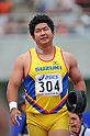 Yohei Murakawa (JPN), .JUNE 12, 2011 - Athletics : The 95th Japan Athletics National Championships Saitama 2011, Men's Put Shot final at Kumagaya Athletic Stadium, Saitama, Japan. (Photo by Jun Tsukida/AFLO SPORT) [0003]