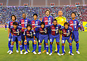 Ventforet Kofu team group line-up,AUGUST 20, 2011 - Football / Soccer :Ventforet Kofu team group shot (Top row - L to R) Atsushi Katagiri, Daniel, Toshihiko Uchiyama, Mike Havenaar, Hiroki Aratani, Daisuke Tomita, (Bottom row - L to R) Hideomi Yamamoto, Yutaka Yoshida, Yoshifumi Kashiwa, Paulinho and Atsushi Izawa before the 2011 J.League Division 1 match between between Ventforet Kofu 3-2 Urawa Red Diamonds at National Stadium in Tokyo, Japan. (Photo by AFLO)