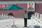China, pre start