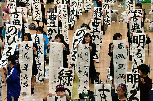 January 5, 2016, Tokyo, Japan - Participants display freshly-inked calligraphic works during an annual calligraphy jamboree at the Nihon Budokan Martial Arts Hall in Tokyo on Tuesday, January 5, 2016. It is a long standing tradition in Japan to write positive and encouraging words or phrases with calligraphy brush to show determination for the new year.  (Photo by Natsuki Sakai/AFLO) AYF -mis-