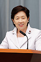 September 2, 2011, Tokyo, Japan - Yoko Komiyama, minister of of Health, Labor and Welfare, fields questions from reports during a news conference at Kantei, prime ministers official residence, in Tokyo following an attestation ceremony before Emperor Akihito at the Imperial Palace in Tokyo on Friday, September 2, 2011. (Photo by AFLO) [3609] -mis-