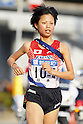 Yuriko Kobayashi (JPN), NOVEMBER 23, 2011 - Ekiden : Hanji Aoki Cup 2011 International Chiba Ekiden race in Chiba, Japan.  (Photo by Yusuke Nakanishi/AFLO SPORT) [1090]