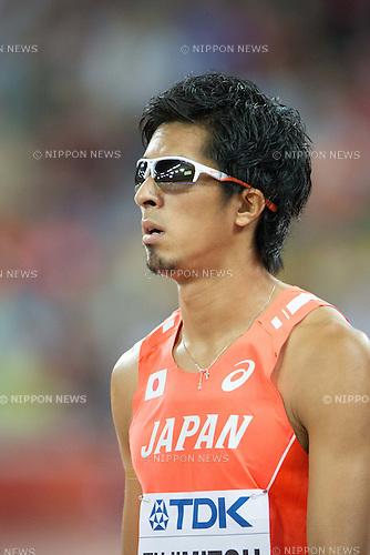 Kenji Fujimitsu (JPN), AUGUST 25, 2015 - Athletics : 15th IAAF World Championships in Athletics Beijing 2015 Men's 200m heats at Beijing National Stadium in Beijing, China. (Photo by Takashi Okui/AFLO)