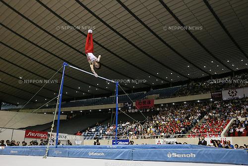 Kohei Uchimura, <br /> JUNE 5, 2016 - Artistic Gymnastics : <br /> The 70th All Japan Artistic Gymnastics Apparatus Championship <br /> Men's Horizontal Bar Final <br /> at 1st Yoyogi Gymnasium, Tokyo, Japan. <br /> (Photo by YUTAKA/AFLO SPORT)