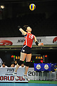 J.A.PARK (KOR), November 17 2011 - Volleyball : .FIVB Women's World Cup 2011, 4th Round .match between Dominican Republic 3-2 Korea .at Tokyo Metropolitan Gymnasium, Tokyo, Japan. .(Photo by Atsushi Tomura/AFLO SPORT) [1035]