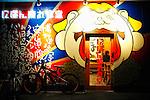 The entrance to an izakaya-style restaurant in Fukuoka City, Japan.
