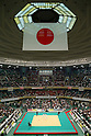 General view of Nihon Budokan, April 29, 2012 - Judo: 2012 All Japan Judo Championships at Nihon Budokan, Tokyo, Japan. (Photo by Daiju Kitamura/AFLO SPORT) [1045]