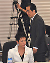 March 6, 2011, Tokyo, Japan - Japanese Prime Minister Naoto Kan arrives for the first day of regulation review debate as Japanese ruling party lawmakers and private-sector experts kick off the two-day discussions on how specific state regulations should be in Tokyo on Sunday, March 6, 2011. The Government Revitalization Unit will review regulations in 12 fields ranging from agriculture, energy to health care. (Photo by Natsuki Sakai/AFLO) [3615] -mis-.