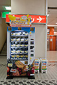 Mar. 10, 2011 - Tokyo, Japan - A vending machine stocked with Dole brand bananas is seen inside Shibuya Station. A single banana is priced at 130 Japanese yen and a bunch of five or six is priced at 390 Japanese yen.