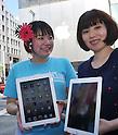Apple iPad 2 Debuts in Tokyo