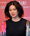 "Lynn Collins, Apr 02, 2012 : Tokyo, Japan :Actress Lynn Collins attends a press conference for the film ""John Carter"" in Tokyo, japan, on April 2, 2012.the film will open on April 13 in Japan."