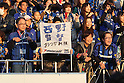Gamba Osaka fans, NOVEMBER 26, 2011 - Football / Soccer : 2011 J.LEAGUE Division 1 between Gamba Osaka 1-0 Vegalta Sendai at Expo'70 Commemorative Stadium, Osaka, Japan. (Photo by Akihiro Sugimoto/AFLO SPORT) [1080]