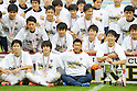 24th J.League Youth Championship Final : Sanfrecce Hiroshima F.C Youth 2-3 F.C.Tokyo U-18