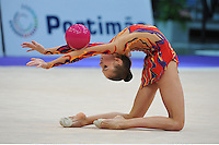 Yevgeniya Gomon of Ukraine performs at 2010 World Cup at Portimao, Portugal on March 12, 2010.  (Photo by Tom Theobald).