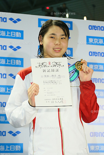 Yukino Miyasaka, <br /> MARCH 29, 2015 - Swimming : <br /> The 37th JOC Junior Olympic Cup <br /> Women's 50m Breaststroke <br /> 13-14 years old award ceremony <br /> at Tatsumi International Swimming Pool, Tokyo, Japan. <br /> (Photo by YUTAKA/AFLO SPORT)
