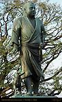 Saigo Takamori the Last True Samurai Ueno Park Sculpture Tokyo Japan