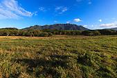 Massif de Koniambo, Koné, Nouvelle-Calédonie