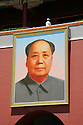 Painting of Chairman Mao Gate of Heavenly Peace Forbidden City Beijing China