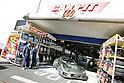 "Mazda ""Sound Dock"" RX-7 FD3S"
