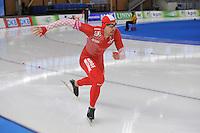 SCHAATSEN: BERLIJN: Sportforum, 06-12-2013, Essent ISU World Cup, 500m Men Division B, Artur Was (POL), ©foto Martin de Jong