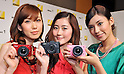 "September 21, 2011, Tokyo, Japan - Models pose with new digital camera ""Nikon 1 J1"" during a press conference in Tokyo, Japan, on September 21, 2011. (Photo by AFLO) [3620]"