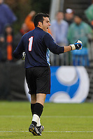 Virginia Cavaliers goalkeeper Diego Restrepo (1) celebrates a failed penalty kick conversion by the Akron Zips. The Virginia Cavaliers defeated the Akron Zips 3-2 in a penalty kick shoot out after a scoreless game and overtime in the finals of the 2009 NCAA Men's College Cup at WakeMed Soccer Park in Cary, NC on December 13, 2009.