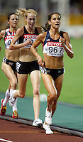 Kara Goucher placed 3rd. in the 10,000m run with a time of 32:02.05 at the 11th. IAAF World Championship being held in Osaka, Japan. on Saturday, August 25, 2007. Photo by Errol Anderson,The Sporting Image.Assorted images of the 11th. World  Track and Field Championships held in Osaka, Japan.Assorted images of the 11th. World  Track and Field Championships held in Osaka, Japan.
