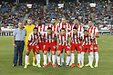 "Football/Soccer: Spanish ""Liga BBVA"" - Almeria 1-1 Cordoba"